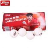 Мячи пластиковые DHS 3***DUAL40+ 10шт ITTF (белые)